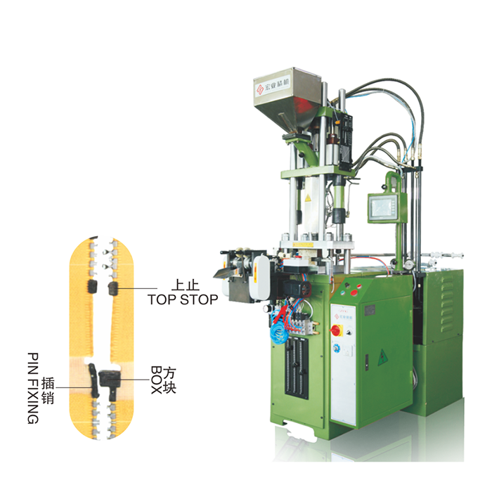 HY-126S Auto Open-end Injection Molding Machine