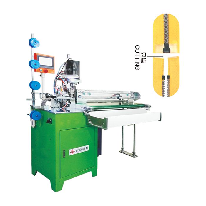 HY-134K-C Auto Ultrasonic Open-end Zipper Cutting Machine with robot hand
