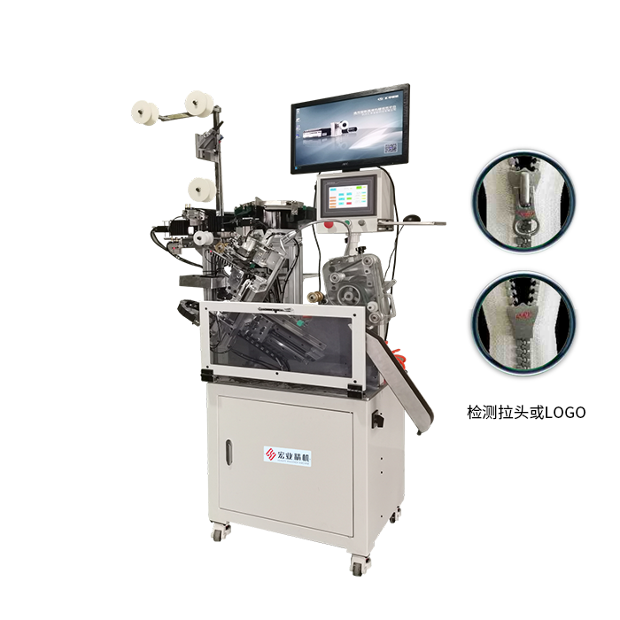 HY-133S-F Auto slider mounting machine(detect slider)